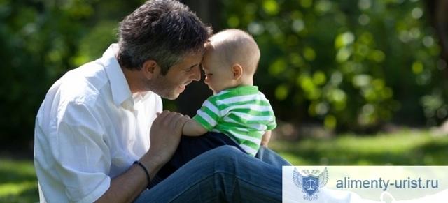 Госпошлина за установление отцовства и взыскание алиментов