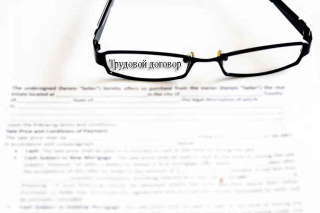 Заявление на увольнение по собственному желанию без отработки: образец