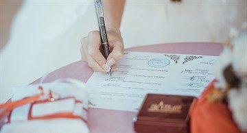 Номер актовой записи в свидетельстве о браке: где указывается, зачем нужен