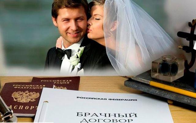 Можно ли оспорить брачный договор после развода в суде: основания и порядок действий