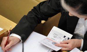 Обязательно ли свидетельство о расторжении брака при замене паспорта