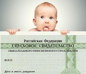 Регистрация ребенка после рождения: где прописывать, сроки прописки