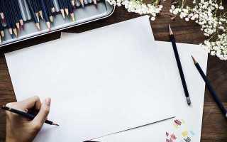 Как восстановить исполнительный лист по алиментам и что делать, если он утерян