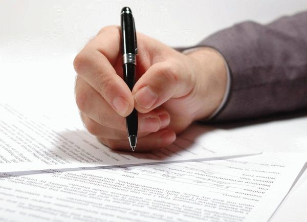 Образец уведомления об увольнении за прогулы: пример письма работнику