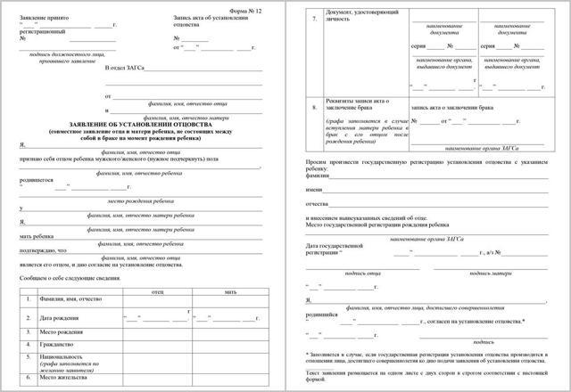Как подать на алименты на гражданского мужа: выплаты на содержание жены и уход за ребенком до 3 лет