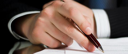 Заявление на дополнительный оплачиваемый отпуск: образец написания