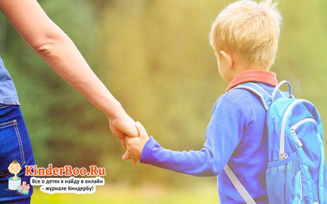 Как воспитать мальчика без отца настоящим мужчиной