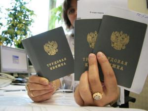 Нужно ли свидетельство о браке при оформлении загранпаспорта