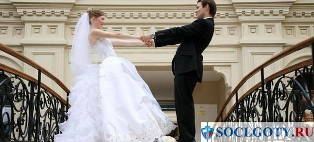 Отпуск в связи с бракосочетанием: Трудовой кодекс, отгулы на свадьбу