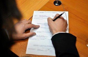 Свидетельство об усыновлении: образец документа, как получить