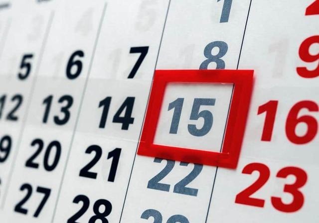 Отгул в счет отпуска (ежегодного оплачиваемого): как оформить, сколько дней можно брать