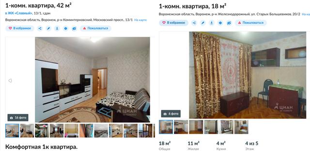 Как продать квартиру без риэлтора: пошаговая инструкция оформления сделки