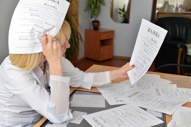 Куда обращаться, если работодатель нарушает права работника
