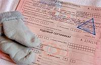 Что делать, если декретные не выплатили в течение 10 дней: куда обращаться