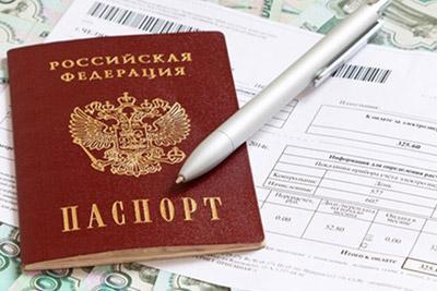 Штамп в паспорте о браке: на какой странице ставится и как выглядит печать