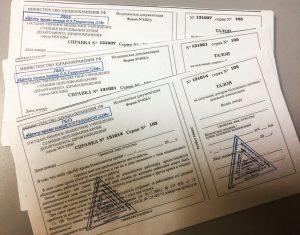 Заявление на отгул по донорской справке: образец документа