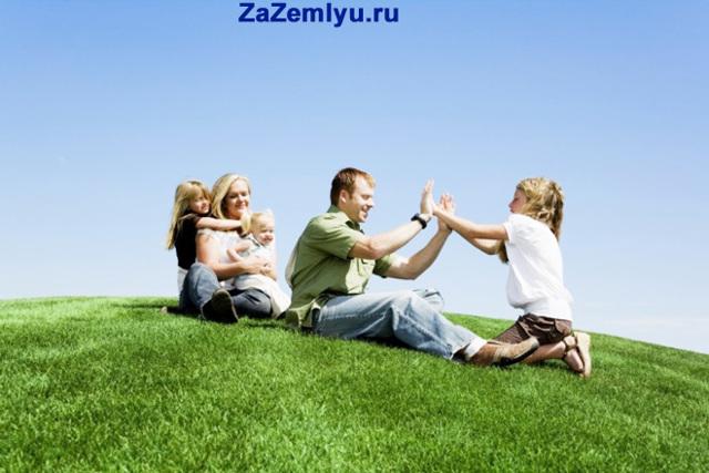 Очередь на землю многодетным семьям: как встать и узнать очередь на земельный участок