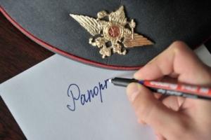 Рапорт на увольнение военнослужащего по контракту: образцы по собственному желанию, состоянию здоровья