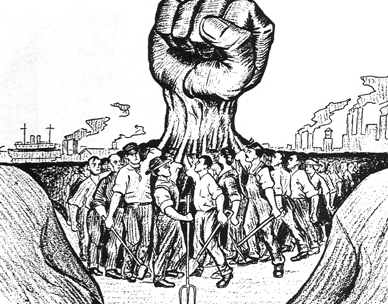 Самозащита работниками трудовых прав: формы и способы защиты