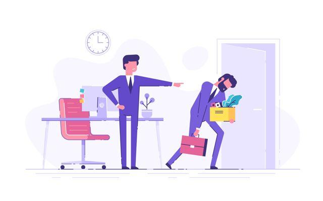 Расчет отпуска при увольнении: количество неиспользованных дней, онлайн-калькуляторы