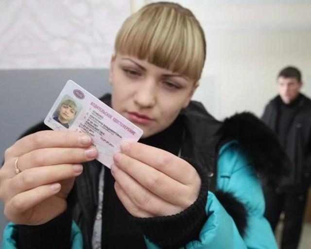Штраф за права с девичьей фамилией: действительно ли удостоверение и как его поменять