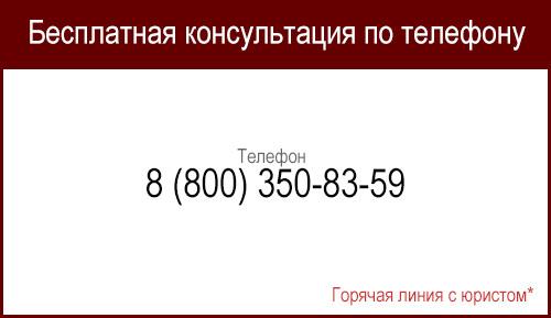 Права и обязанности опекуна несовершеннолетнего ребенка, пожилого и недееспособного человека в России