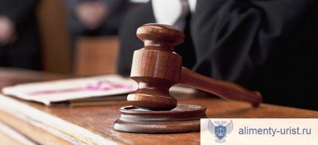 Решение суда об установлении отцовства и взыскании алиментов и судебная практика