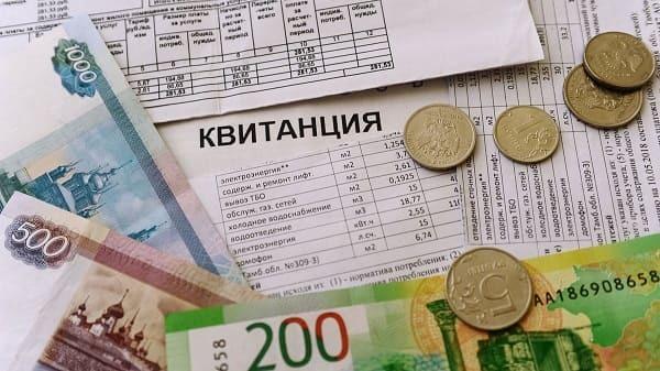 ТКО И ТБО: в чем разница, расшифровка в квитанции, вывоз в 2020 году
