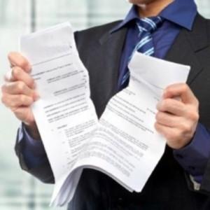 Запись об увольнении по совместительству в трудовой книжке: образец заполнения