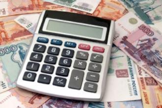 Удерживаются ли алименты с командировочных расходов и суточных