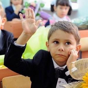 Законы о правах ребенка и их защите: ФЗ об основных гарантиях прав ребенка в РФ
