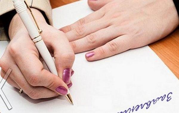 За какой период рассчитываются декретные и как написать заявление на замену лет