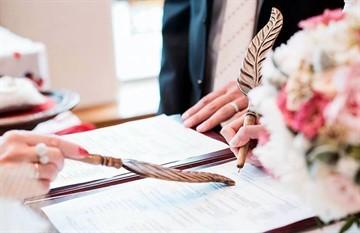 Брак с иностранцем в России: документы для регистрации отношений