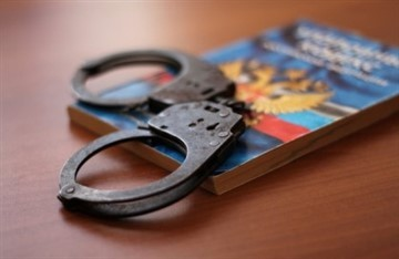 Временное отстранение от должности в уголовном процессе: порядок действий