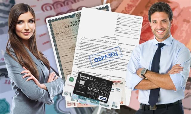 Иск о разделе кредита после развода: образец заявления и порядок подачи