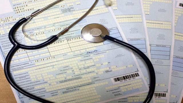 На сколько дней дают больничный при ОРВИ у взрослого и ребенка