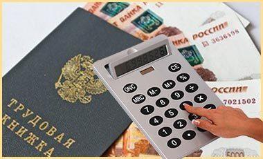 Что делать, если не выплатили отпускные вовремя: задержка по ТК РФ, куда обращаться