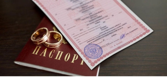 Дубликат свидетельства о браке: как получить копию через Госуслуги, МФЦ и ЗАГС
