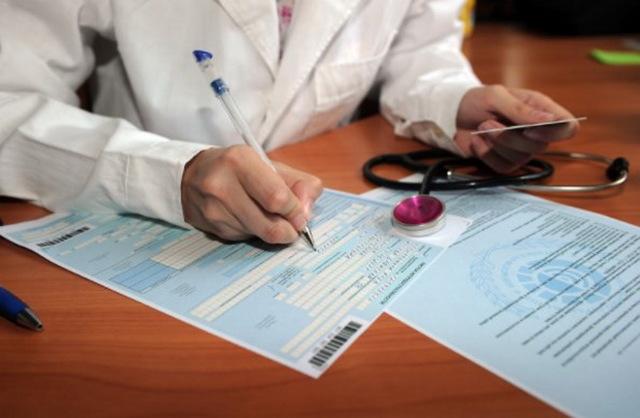 Подделка больничного листа ответственность: действия работодателя и ответственность работника