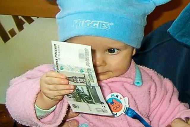 Из декрета в декрет: выплаты на второго ребенка, как начисляются декретные