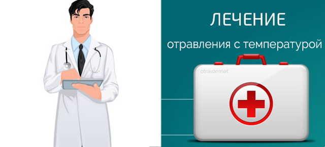 Больничный при отравлении: дают ли при диарее, рвоте, высокой температуре