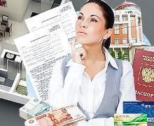Оформление сделки купли продажи квартиры вторички: документы в 2020 году
