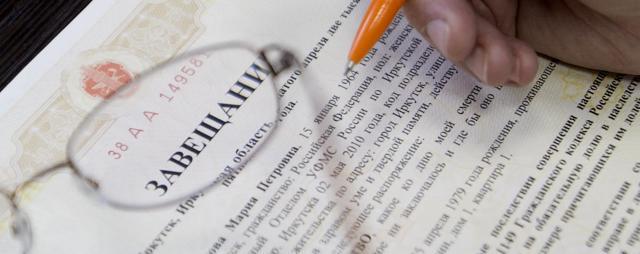 Как вступить в наследство после смерти мужа и кто первые наследники по закону