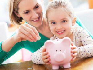 Программа при рождении ребенка в первый год брака: условия и размер выплат