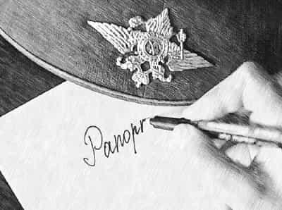 Как уволиться из армии контрактнику по собственному желанию без статьи