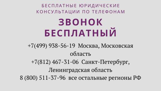 Свидетельство о расторжении брака Беларуси и сколько стоит развод в 2020 году