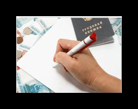 Заявление на отпуск по совместительству: образец, как написать внешнему и внутреннему совместителю